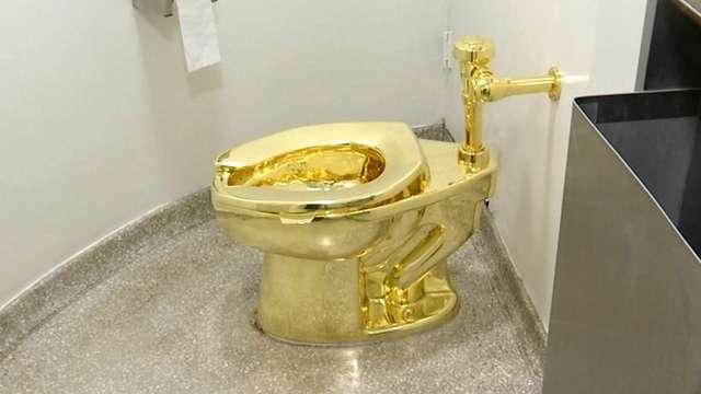 美國紐約古根漢美術館表示願意出借黃金馬桶給川普總統(AP)