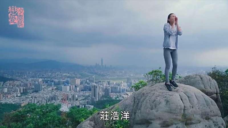 《戀愛沙塵暴》電視劇場景。(圖/擷取自YOUTUBE)