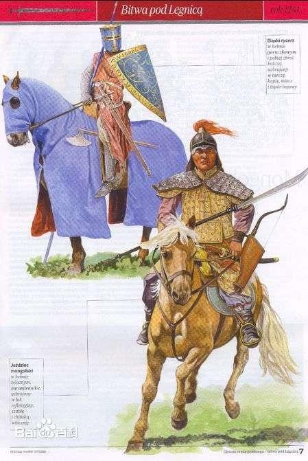 蒙古騎兵與歐洲中世紀騎兵(取自百度百科)