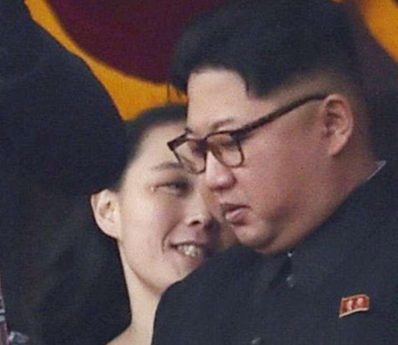 北韓最高領導人金正恩和胞妹金與正(AP)