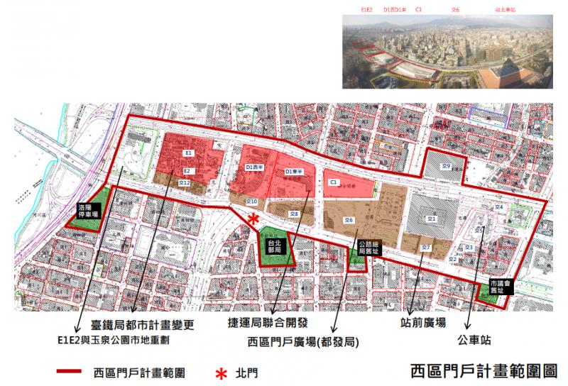20180209-西區門戶計畫範圍圖。(取自台北市政府都市發展局)
