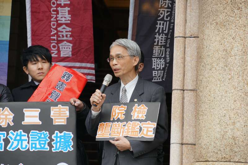 20180209-邱和順案聲請三件釋憲記者會,學者代表台灣大學李俊億教授發言。(盧逸峰攝)