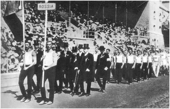 俄國代表團在1900年奧運會開幕式上入場。(圖/澎湃新聞提供)