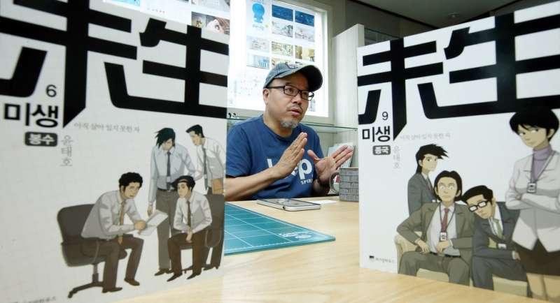 韓劇《未生》裡即有提及此一實習制度。但韓國企業並未因此改變,還是習而慣之的用實習生制度來篩選新人。(圖/Fion提供)