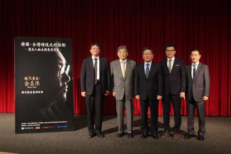 駐台北韓國代表部24日舉辦「韓台友好紀念活動」。(蔡亦寧攝)