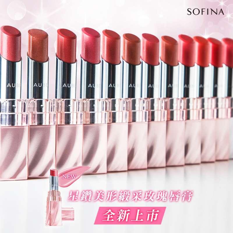 全新推出「SOFINA星鑽美形緞采玫瑰唇膏」(圖/SOFINA提供)