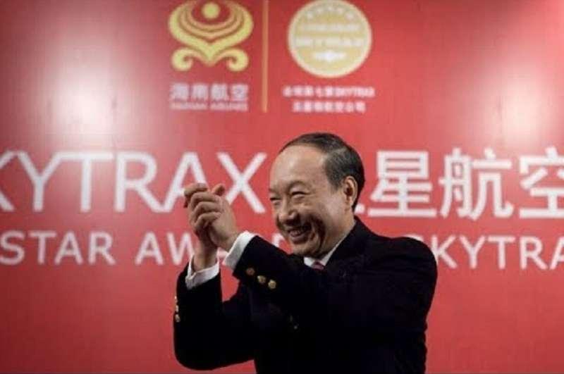 海航董事局主席陳峰。(視頻截圖)