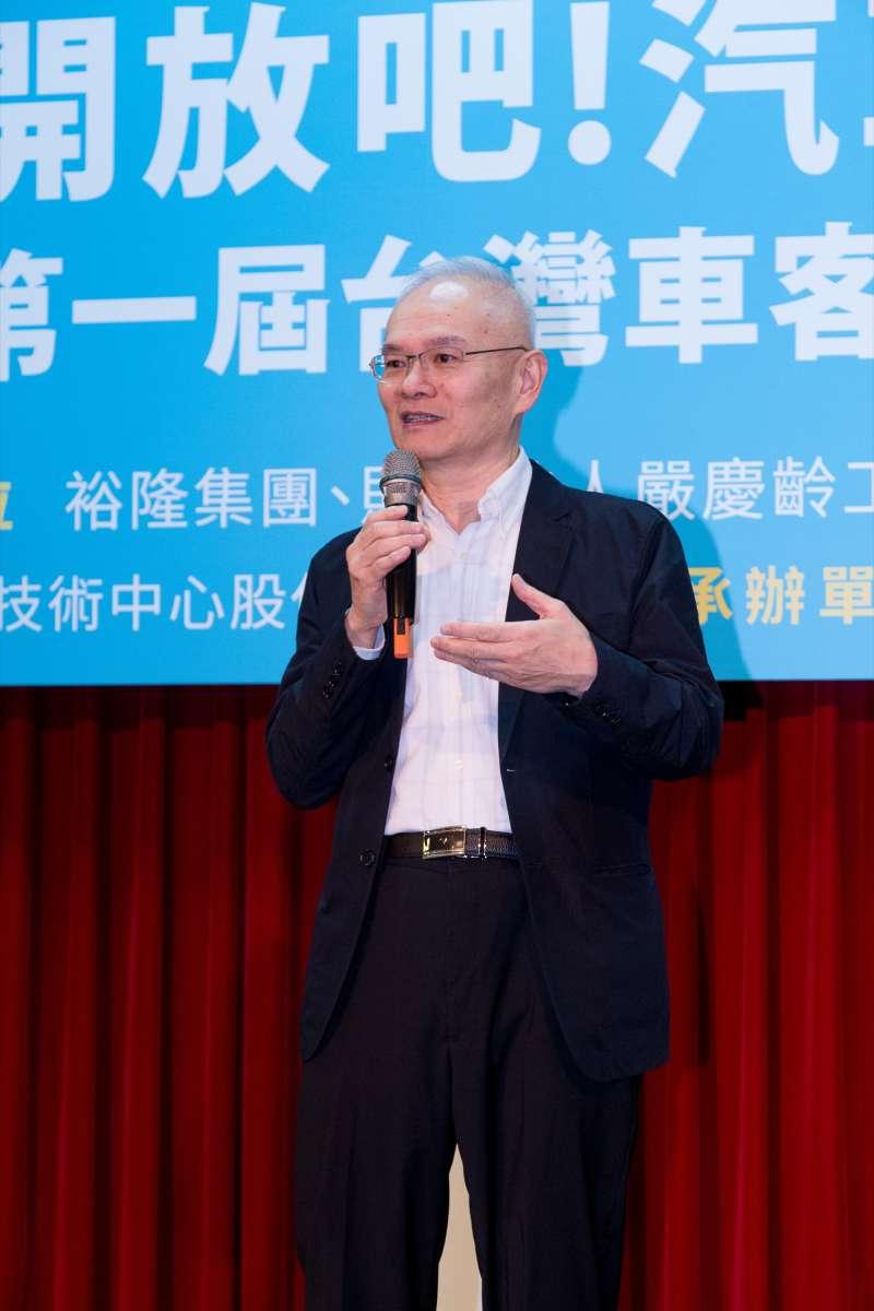 台大機械系教授兼台大慶齡中心主任鄭榮和博士閉幕致詞(圖/裕隆集團提供)
