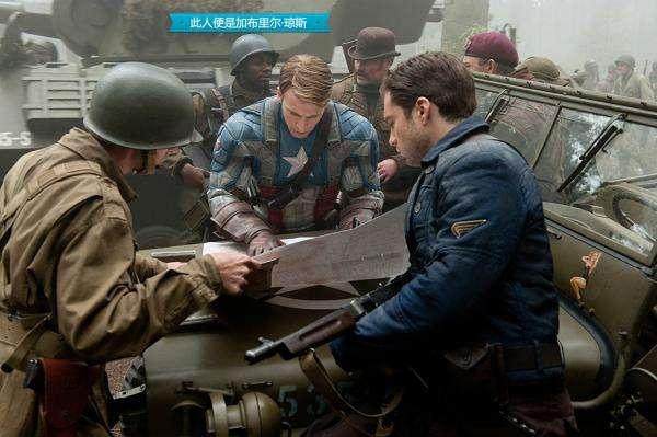 2011年上映的電影《美國隊長:復仇者先鋒》裡,蓋比·瓊斯也登場了。(圖/澎湃新聞提供)