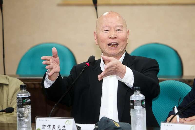 前民進黨黨主席許信良,出席台灣研究基金會舉辦論壇探討「台灣大戰略-全球政治經濟變局下台灣的生存與發展之路」。(陳明仁攝)