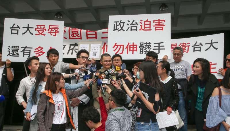 20180412-卡管案.台大自主行動聯盟到台北地檢署對教育部長潘文忠等人提告。(陳明仁攝)