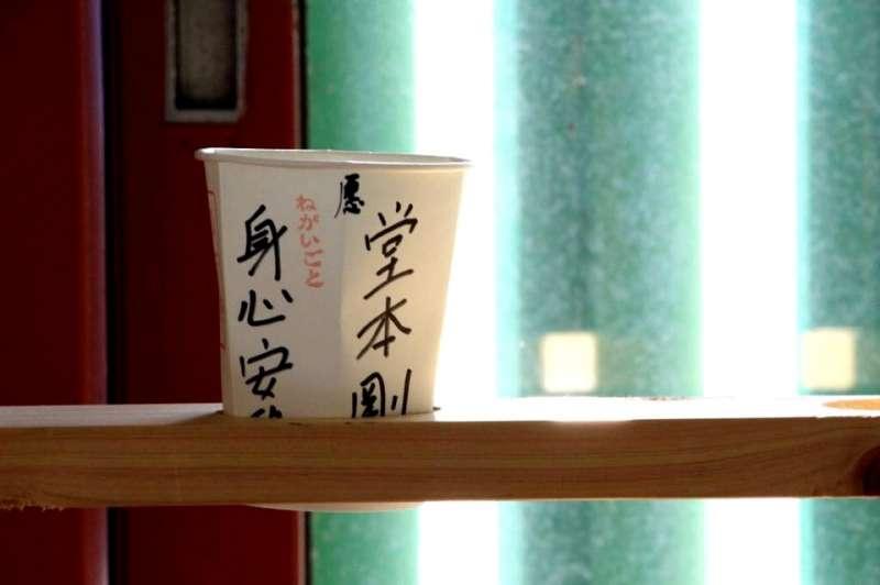奈良藥師寺中的祈願杯。(圖/想想論壇提供)