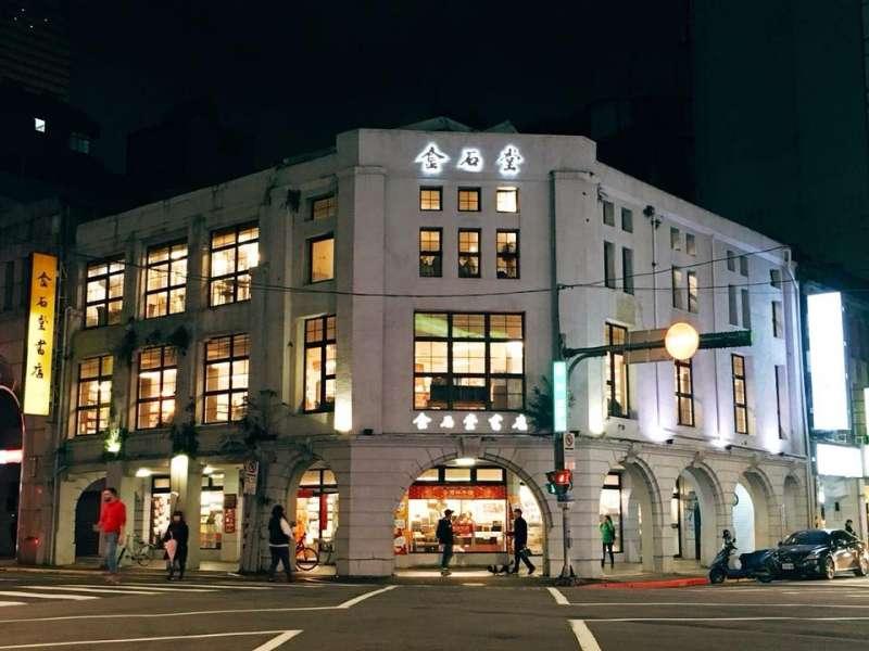 20180424-金石堂城中店宣布今年歇業,6月24日為營運最後一天。(取自金石堂書店臉書)