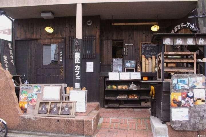 使用有機、無農藥蔬菜來製作料理的「農民咖啡館」。(圖/Matcha提供)