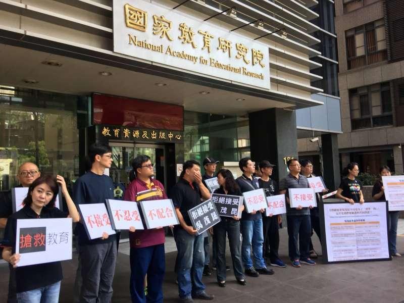 十二年國教課審會於今(6)日舉行,全敎總抗議教育部長吳茂昆。(取自全教總臉書)
