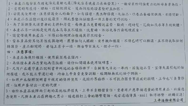 2018-05-16考題物化女性3 (翻攝自PTT)