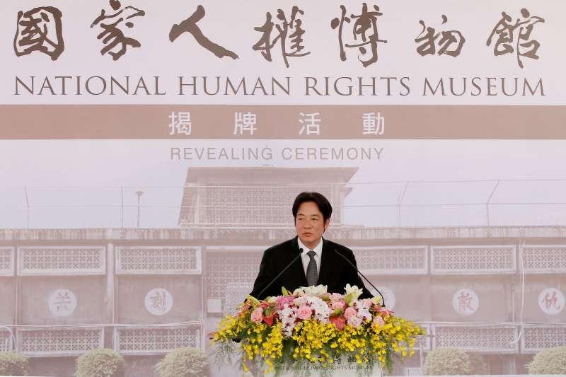 行政院長賴清德在白色恐怖景美紀念園區主持國家人權博物館揭牌儀式。(文化部提供)