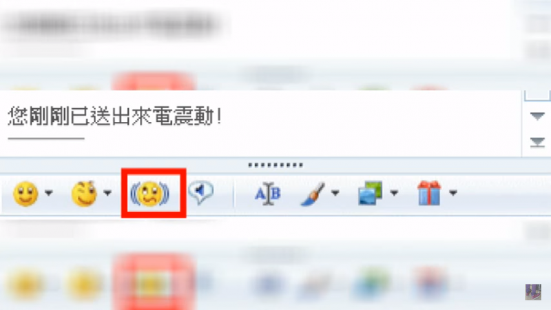 可以使用自訂表情符號(Emoji)、對話視窗的背景和主題、顯示圖片等是MSN一大特色。(圖/取自YouTube,數位時代提供)