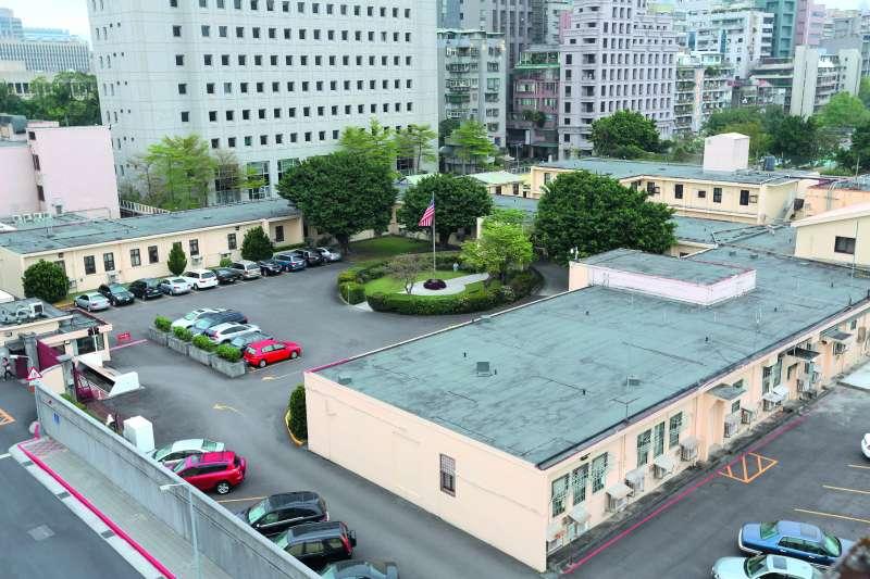 美國在台協會信義路舊址,過去頻與台北市政府有租約糾紛。(新新聞資料照)