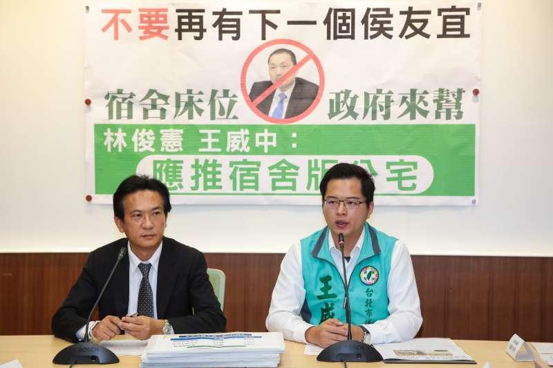 20180622-時代力量立委林俊憲、台北市議員王威中22日召開「不要再有下一個侯友宜,宿舍床位政府來幫」記者會。(顏麟宇攝)