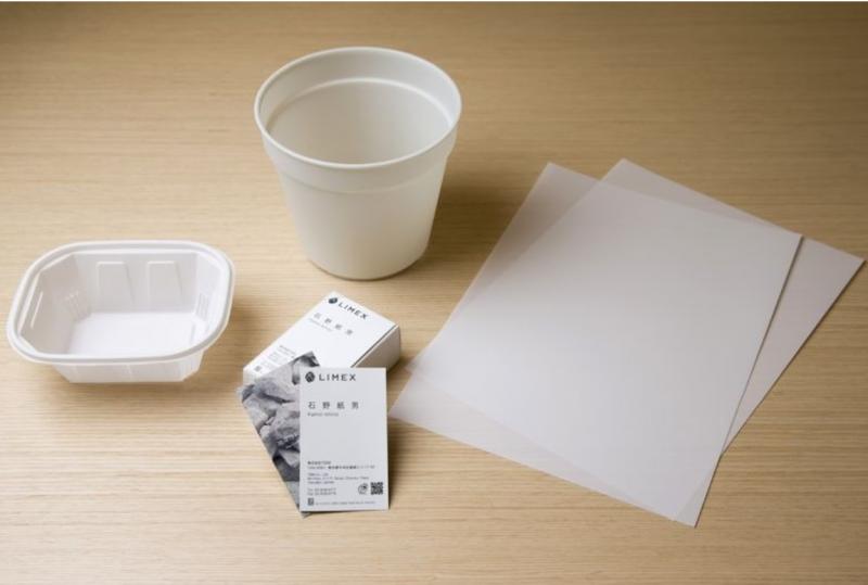 LIMEX 可用來取代紙、塑膠。(圖/翻攝自TBM,智慧機器人網提供)