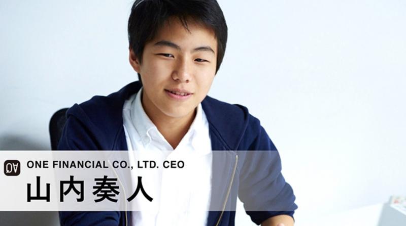 山內奏人 15 歲時便當上新創公司 CEO。(圖/取自智慧機器人網,翻攝自 ONE PAY)