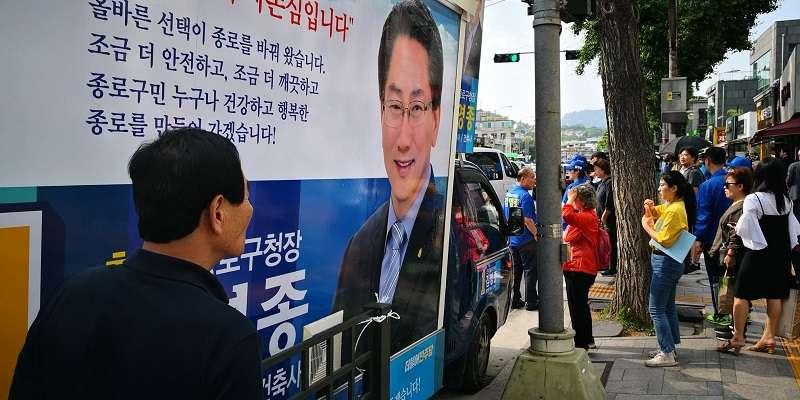 韓國選舉。(作者提供)