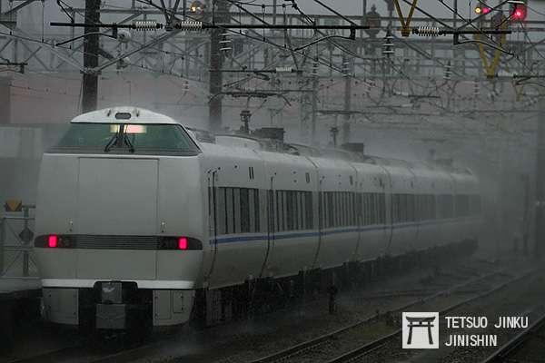 日本近年來天災頻傳,在面對地震與豪大雨的威脅,該如何應變,是交通業相當苦惱的。(圖/作者|想想論壇)