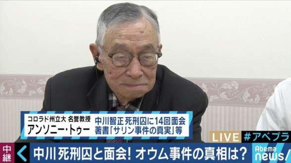 杜祖健教授。(翻攝Youtube)