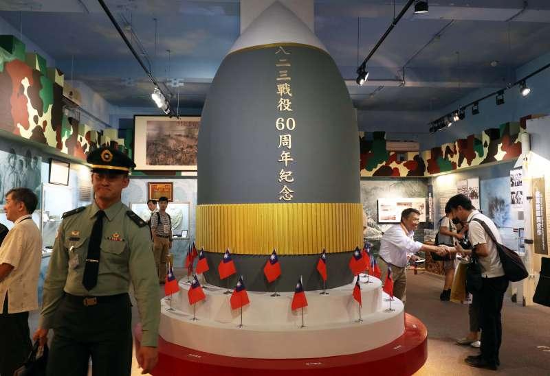 20180810-國防部「823戰役60週年紀念特展」上午登場。(蘇仲泓攝)