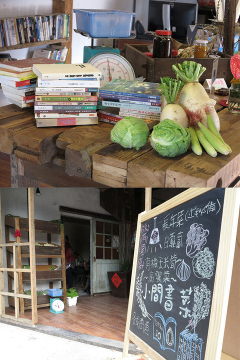 小間書菜的特色在於,可以拿書本以物易物來換菜