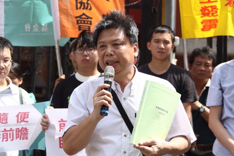 20170627民團反對前瞻計畫,教授徐世榮
