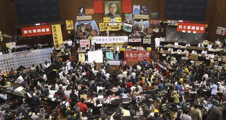 台灣學生上網評論政治比例世界第一 公民認知全球第二