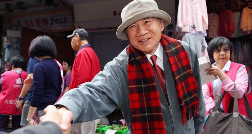 獨家幕後》林義雄連署門檻1.5%不讓步 府院放棄調至2.5%
