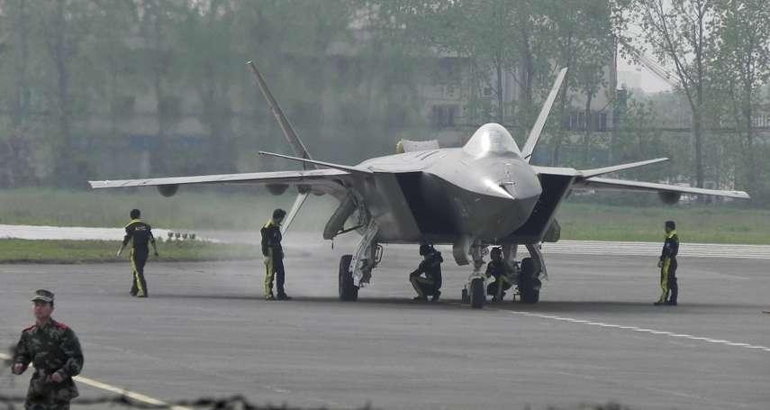中國空軍發表新型戰機宣傳片,證實殲-20已開始編隊訓練