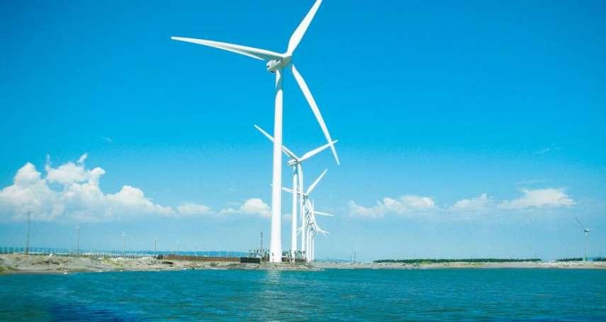 觀點投書:離岸風電,能源局不要硬拗
