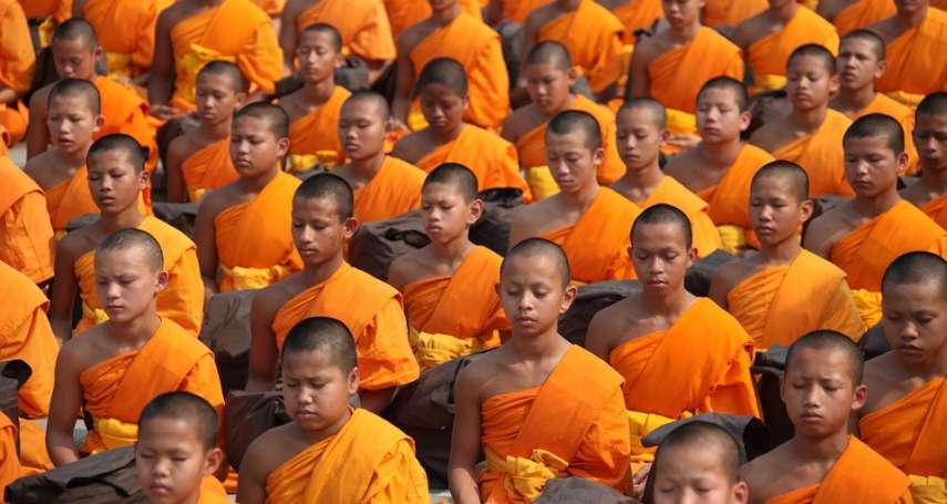 泰國的怪力亂神:《閒嗑牙@東南亞》選摘(1)