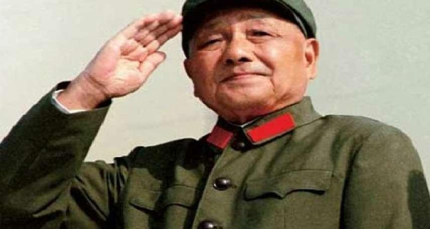 吳祚來專欄:鄧小平是不是比毛澤東更險惡?