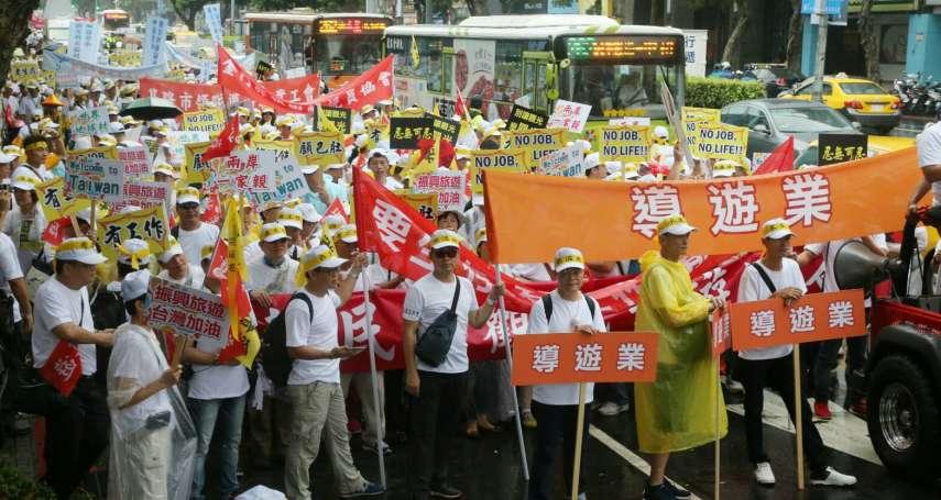 風評:中央請客地方買單,「賴市長」不向「賴院長」抗議嗎?