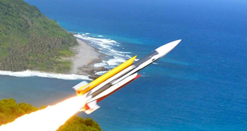 獨步武林!台灣雲峰飛彈射程可達北京 破壞犯台節奏有利兩岸和平