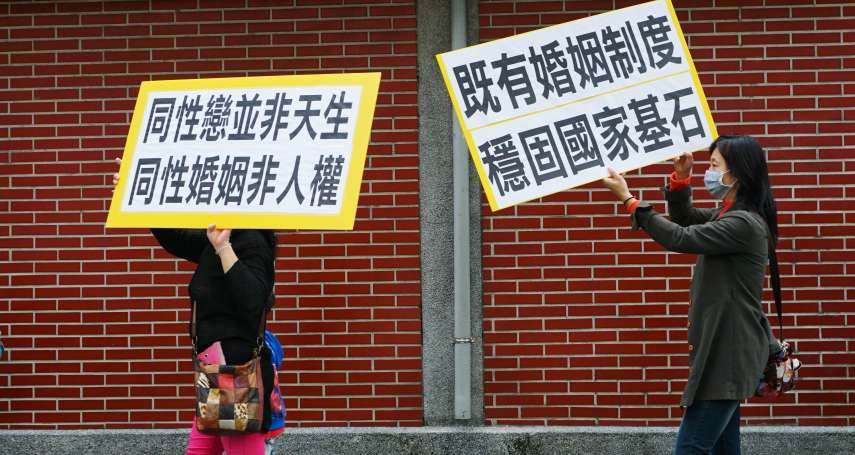 護家盟提「同婚釋憲無效」 行政法院認定「不屬審判權範圍」駁回