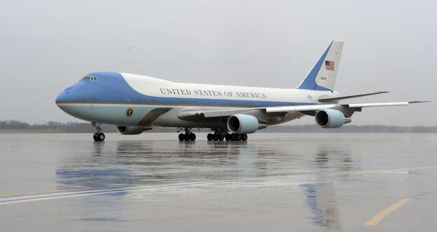 「巨無霸噴射機」波音747商業班機走入美國航空史 未來只生產總統專機空軍一號