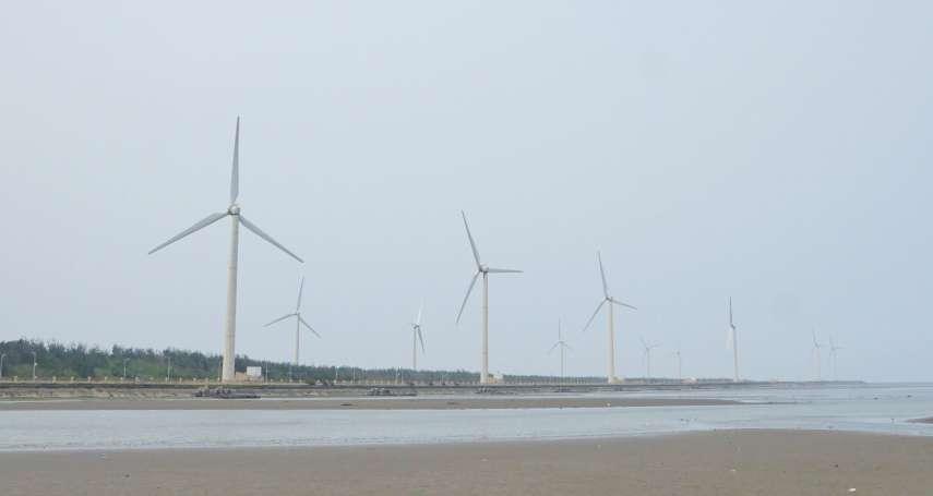 高銘志觀點:三分鐘帶你看懂離岸風力發電產業的遴選困境