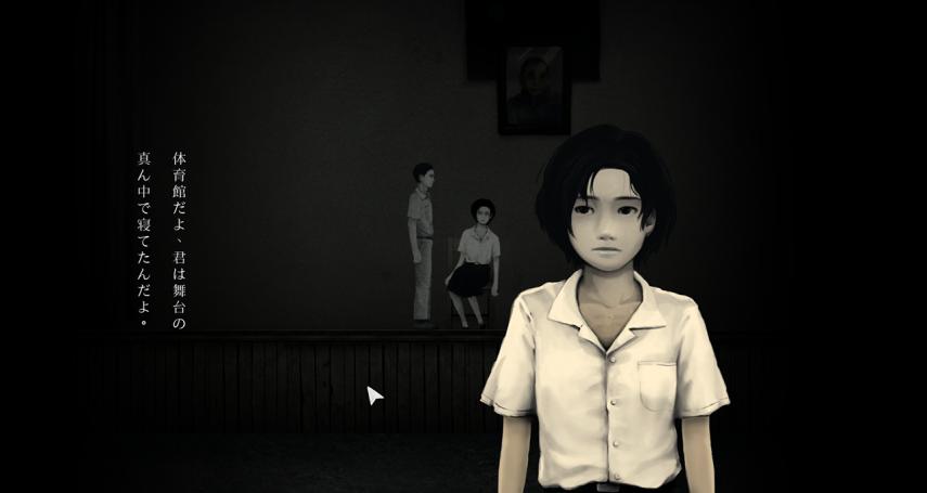為何近年來,國產恐怖遊戲開始受到重視?原來這些遊戲跟台灣民間信仰息息相關(下)