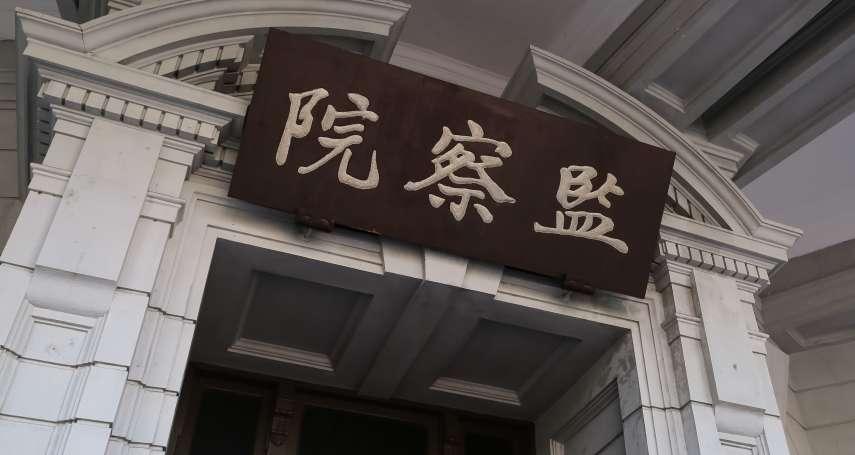 吳豐山專欄:看不懂新政府對監察權的姿勢