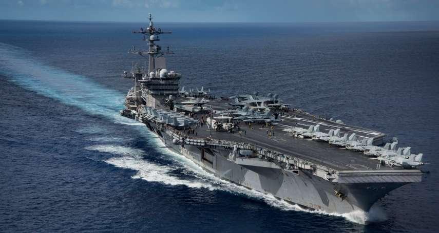 中美角力》中國在南海增設7座軍事基地使美國憂心 派航母巡航南海