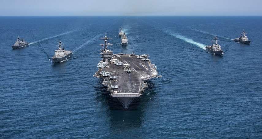 越戰之後首開先例》美國航空母艦3月訪問越南 為中國送上「333公尺長的警訊」