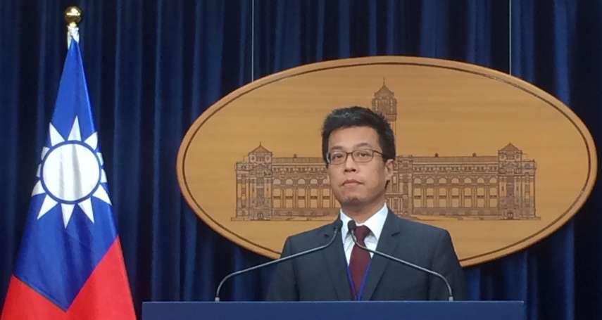 傅崐萁控蔡英文「政治迫害」 總統府:請勇敢面對司法