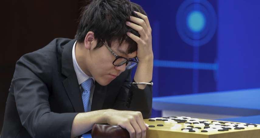 柯潔食言了!輸給AlphaGo之後 再戰中國圍棋AI