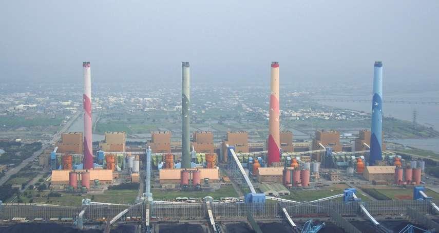「燃煤改燃氣5年內不可行」學者建議重啟核一廠1號機及核二廠2號機
